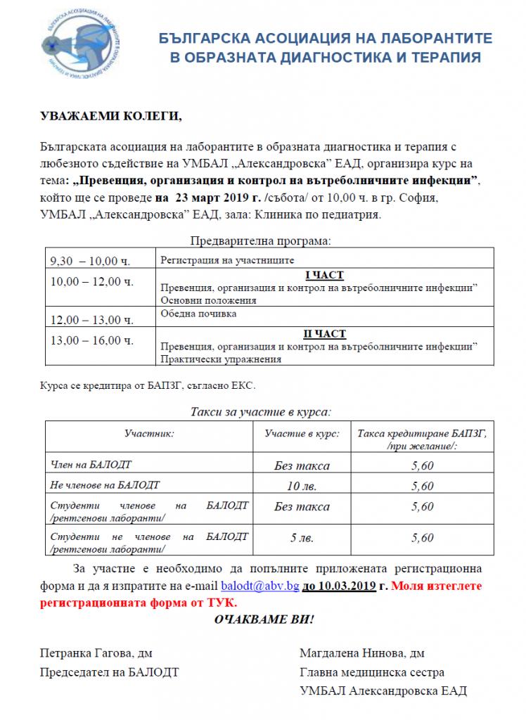 REG_ALEXANDROVSLA